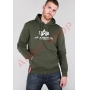 ALPHA INDUSTRIES Basic Hoody džemperis, DARK GREEN